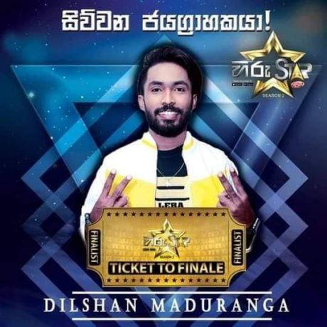 Dilshan Maduranga Hiru Star