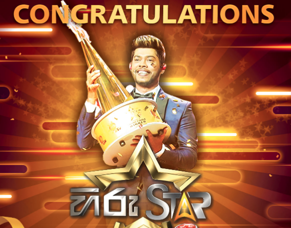 Udara Kaushalya Hiru Star Season 2 Winner
