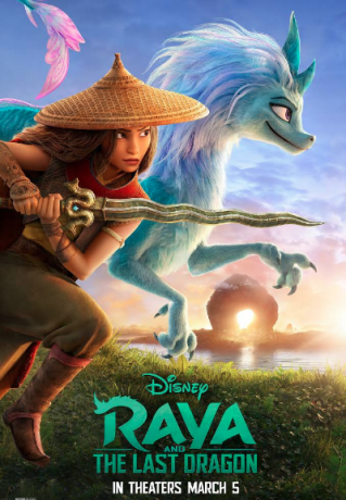 raya and the last dragon full movie download